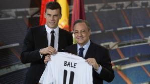 Bale a ajuns la Real pentru 100 de milioane de euro