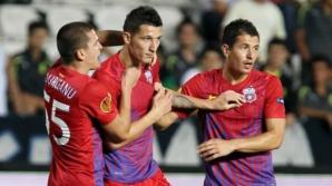 Costea nu mai este dorit la Steaua