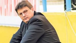 Gino Iorgulescu
