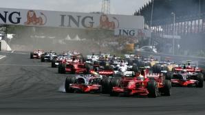 Dacia nu va participa la Formula 1