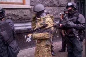 Muniţie de război folosită în confruntările de la KIev