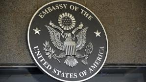 LIDERII partidelor politice, CONVOCAŢI la Ambasada SUA / Foto: MEDIAFAX