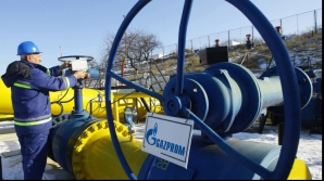 Gazprom ieftinire masivă
