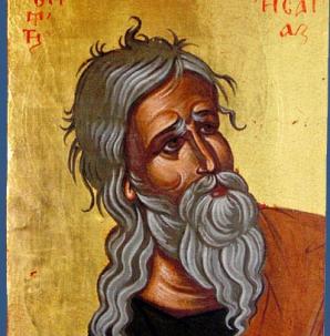 Profetul care a anunţat întruparea Fiului lui Dumnezeu