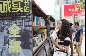 Ptrima librarie onesta din lume