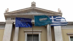 Anunțul de ultimă oră, făcut de băncile grecești