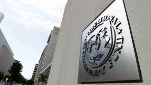 FMI: Suntem gata să ajutăm Grecia, dacă ni se va cere acest lucru