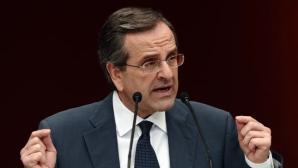 Liderul opoziției din Grecia: ce se va decide, de fapt, la referendumul de duminică