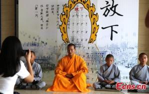 Calugarii Shaolin
