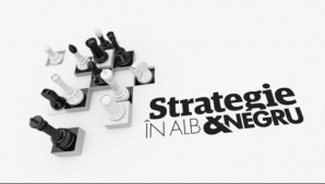 Strategie în alb și negru