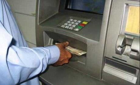 Pe reţelele de socializare apare din ce în ce mai des o informaţie referitoare la codul PIN tastat invers la bancomat. Citește mai departe...