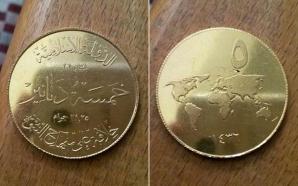 Moneda califatului