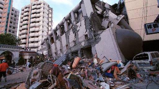 Seism Taiwan