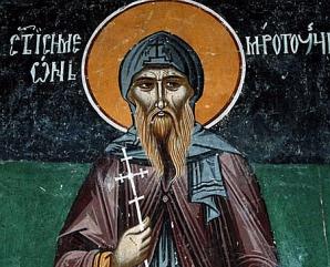 Sf Simeon Izvorâtorul de Mir