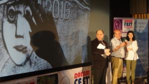 """""""Dream Fest Cinema"""", în Şcoala Altfel. Elevii învață să iubească artele vizuale"""