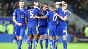 Leicester City a devenit campioana Angliei