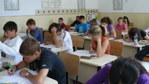 EVALUAREA NAŢIONALĂ clasa a VI-a. Subiectele la Limba Română. Mâine are loc proba la MATEMATICĂ
