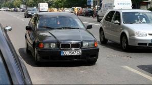 Înmatriculările auto în Bulgaria, mai scumpe. Ce decizie a luat Parlamentul de la Sofia