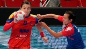 Cum a omagiat-o Federația Europeană de Handbal pe cea mai bună jucătoare a lumii