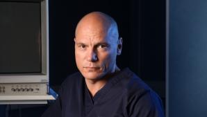 Un medic ginecolog recunoscut din Capitalã, pus sub învinuire