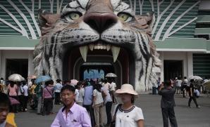 Grădina zoo