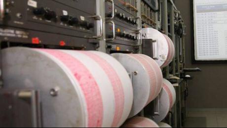 Nu mai puţin de 5 cutremure s-au produs, ieri în România, conform datelor Institutului Naţional de Cercetare - Dezvoltare pentru Fizica Pământului. Citește mai departe...