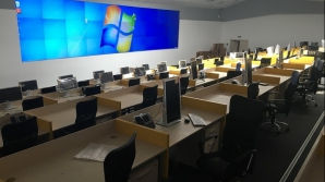 Centrul de Management Integrat pentru Situații de Urgență
