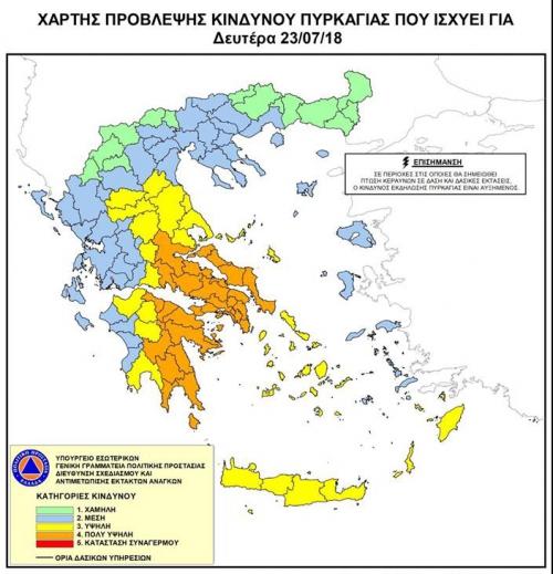 (w500) Grecia inc