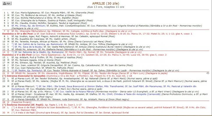 (w728) Calendar o