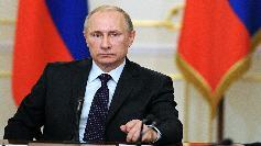 Documente-senzationale! Numele lui Vladimir Putin apare intr-un dosar DNA