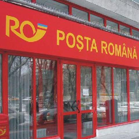 Foto: adplayers.ro