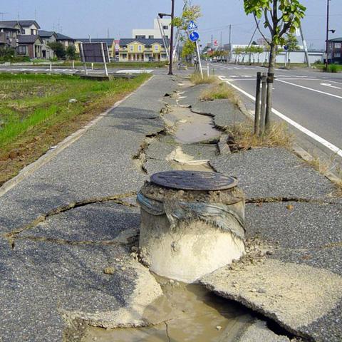 Foto: nickyweb-disaster.com
