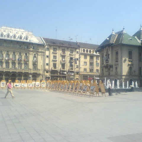 Foto: www.fantanamuzicala.ro