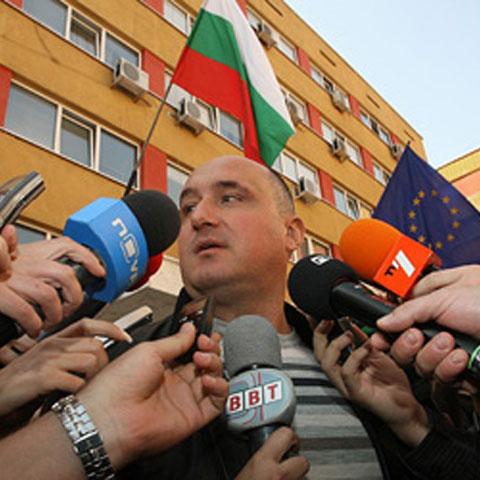 Foto: novinite.com