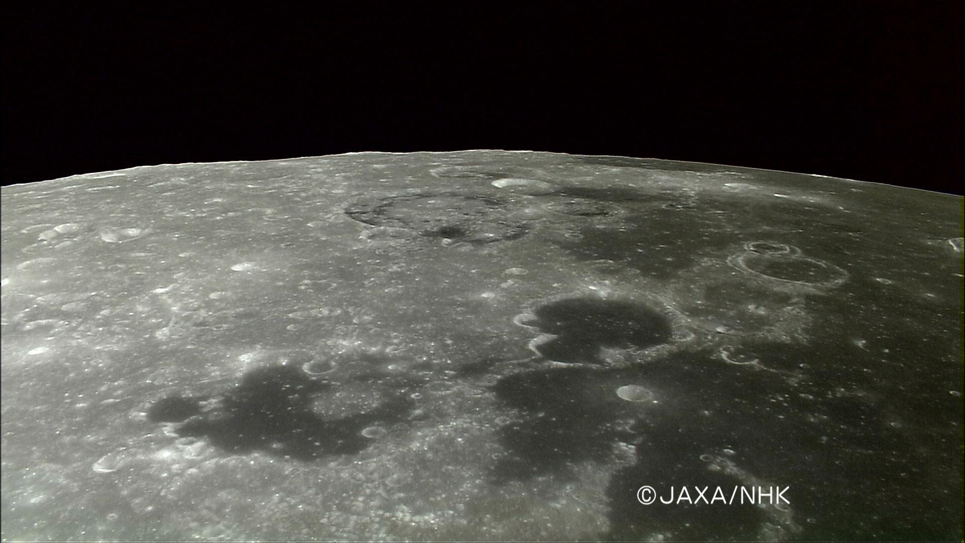 FOTO: jaxa.jp