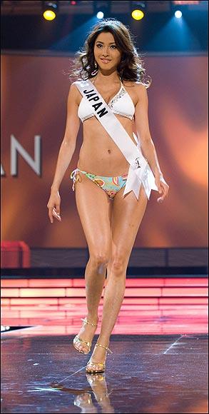 Foto: thesun.co.uk - Miss Japonia