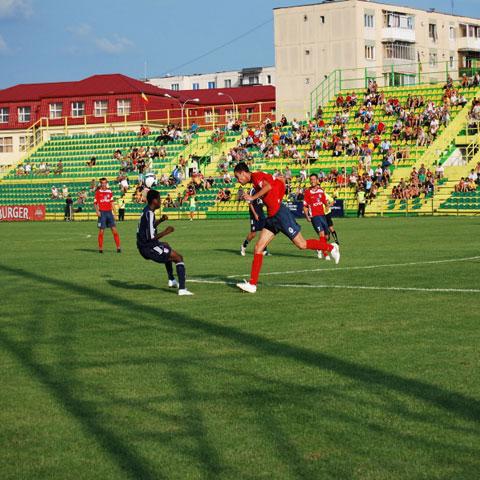 Foto: www.fcinternational.ro