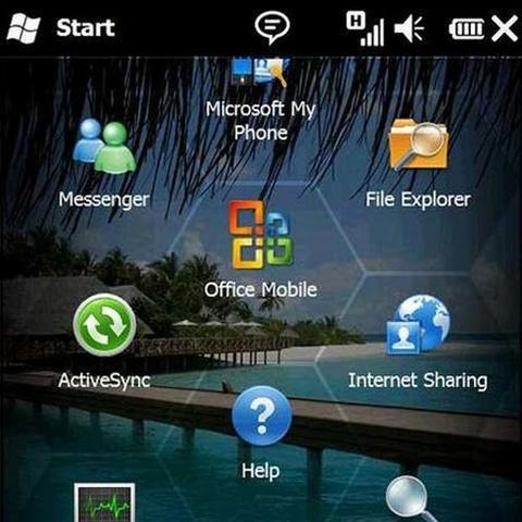 FOTO: technotrip.wordpress.com