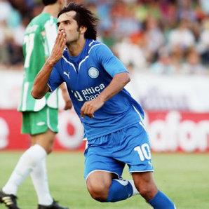 Foto: www.e-go.gr