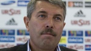 Vasile Avram