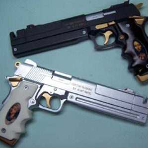 Foto: http://www.newscitech.com/wp-content/uploads/2007/04/guns.jpg