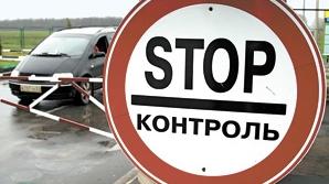 Scandal între Moldova şi Ucraina