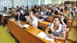 studenţi