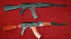 O parte din armele furate de la Ciorogârla au fost găsite/FOTO:flickr.com