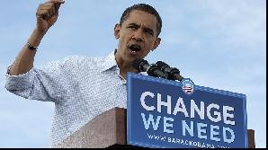 Barack Obama pare să-şi fi impus viziunea asupra reformei în sănătate