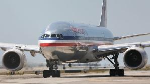Drepturi noi pentru pasagerii companiilor aeriene americane/Foto: airvoila.com