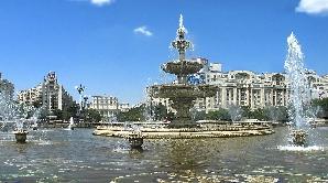 Bucuresti Fantana si Palatul Parlamentului