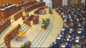 Deputaţii şi senatorii vor adopta  bugetul până la 14 ianuarie/FOTO: cdep.ro