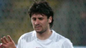 Iulian Tameş şi alţi trei jucători au ajuns sub sechestrul Fiscului