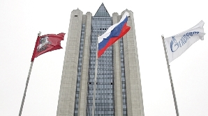 Gazprom ameninţă din nou Ucraina cu sistarea furnizării de gaze.